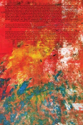 The Red Abstraction Ketubah